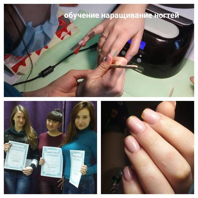 Обучение наращиванию ногтей с